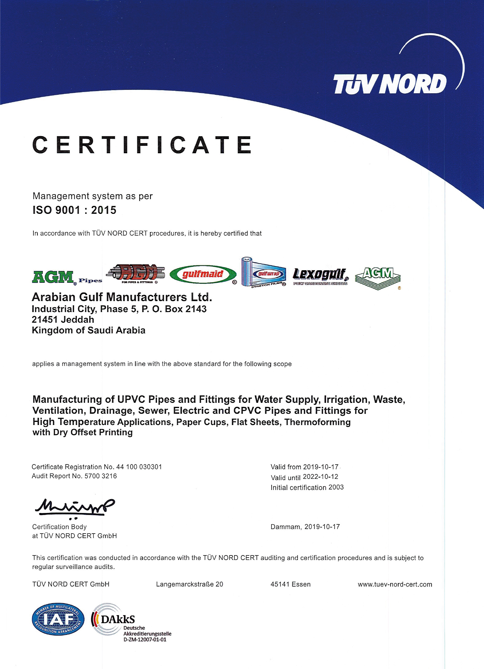 ISO_9001-2015_AGM